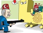 كاريكاتير صحيفة إماراتية.. الإخوان الإرهابية تسهل دخول أردوغان لليبيا