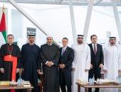 محمد بن زايد يستقبل اللجنة العليا لتحقيق أهداف وثيقة الأخوة الإنسانية..فيديو