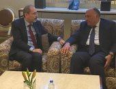 وزير خارجية الأردن يزور مصر غدا.. وشكرى يستقبله بمقر الخارجية