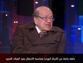 """وسيم السيسى: """"نهر النيل كان سبباً فى تكوين قوات مسلحة لمصر القديمة"""".. فيديو"""