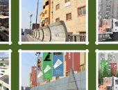 حصاد التنسيق الحضارى 2019.. تطوير المنطقة المحيطة بالمتحف الكبير ومدينة رشيد