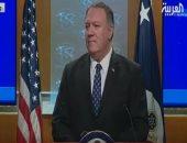 وزير خارجية أمريكا: 400 مليار دولار لحماية وتعزيز الحريات فى كافة أنحاء العالم