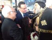 حزب الحرية: احتفال المصريين بأعياد الميلاد مسلم ومسيحى أكبر رد ورسالة للعالم