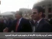 طاهر أبو زيد يشارك الأقباط فرحتهم بعيد الميلاد المجيد.. فيديو