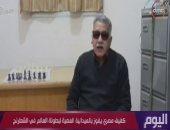 فيديو.. كفيف مصرى يفوز بالميدالية الفضية لبطولة العالم فى الشطرنج