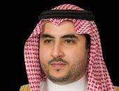خالد بن سلمان: السعودية ستساهم بـ500 مليون دولار لخطة إنسانية أممية فى اليمن