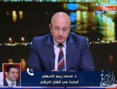 برلمانى: تم التصويت على سحب الثقة من وزيرة الصحة وغياب النواب أسقط القرار
