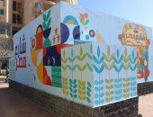بلدنا الحلوة.. تزيين وحدات مشروع شارع مصر بـ 6 أكتوبر استعدادا للافتتاح غدا