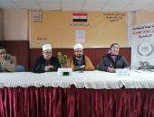 أوقاف الإسكندرية: تجديد الخطاب الديني ضرورة لمواكبة الواقع
