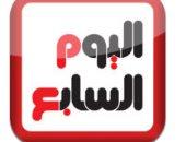 """""""سيبها علينا""""..  اليوم السابع يواصل أكبر مبادرة لتوصيل شكاوى المواطنين للمسئولين"""