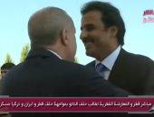 """المعارضة القطرية تطالب """"الناتو"""" بالتصدى للإجرام التركى القطرى بالمنطقة"""
