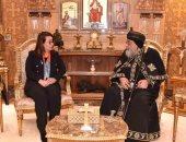 صور.. غادة والى تزور البابا تواضروس الثانى لتهنئته بعيد الميلاد المجيد