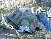 التلفزيون الرسمى الإيرانى: الطائرة الأوكرانية سقطت نتيجة خطأ بشرى