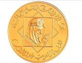 أكاديمى أسترالى يفوز بجائزة الملك فيصل فى اللغة العربية والأدب