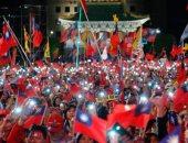 استمرار الحملات الانتخابية قبل انطلاق ماراثون انتخابات الرئاسة فى تايوان