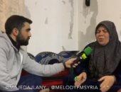 والدة قتيل منزل نانسى تمثل أمام القضاء اللبنانى الخميس لاستكمال التحقيقات
