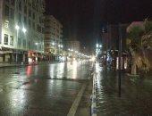 الأرصاد تتوقع سقوط أمطار بالقاهرة الكبرى غدا وطقس شديد البرودة
