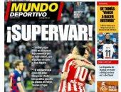 """صحف إسبانيا بعد فوز أتلتيكو مدريد على برشلونة: """"سوبر فار"""""""