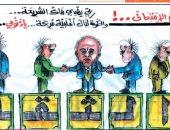 """كاريكاتير صحيفة تونسية.. الحكومة الجديدة تحتاج """"الدعاء"""" لنيل ثقة الشعب"""