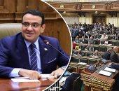 متحدث النواب: البرلمان لم يناقش قانون بشأن خصم 1% من رواتب العاملين بالدولة