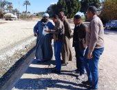 تسليم موقع لإنشاء كوبرى مشاة بنجع أبو الحمد لخدمة طلاب المدارس