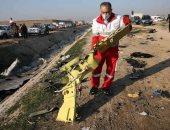 بوينج تسعى للحصول على الموافقة للمساعدة فى التحقيق بتحطم الطائرة فى إيران