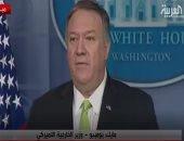 وزير الخارجية الأمريكى: إيران الآن أصبحت دولة ضعيفة بفضل سياسات ترامب