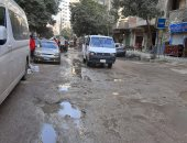 أمطار خفيفة على مناطق متفرقة من الاسكندرية
