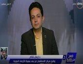 """""""مصر تستطيع"""" يعرض تقريرا عن طلاب صنعوا """"إنسان آلى"""" لمساعدة مرضى التوحد"""
