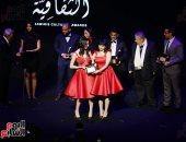 فوز محمد شعير بجائزة ساويرس الثقافية فى النقد الأدبى لعام 2020