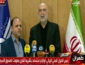 هيئة الطيران الإيرانى تطالب الأمريكيين بإثبات سقوط طائرة أوكرانيا بصاروخ