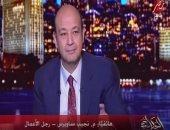 نجيب ساويرس: رئيس الحكومة لديه سعة صدر لحل مشاكل الاستثمار