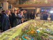 أخبار الاقتصاد اليوم: نجيب ساويرس يطور مشروع سكنى بالتجمع الخامس