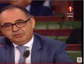"""عضو البرلمان التونسى: لا يمكنكم ادعاء الاستقلالية فأنتم منتمون لحركة """"النهضة"""""""