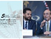80 عرضا في التصفية النهائية لمهرجان شرم الشيخ الدولي للمسرح الشبابي بدورته الخامسة