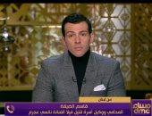 محامى قتيل منزل نانسى عجرم: يدعو الفنانة لطلب العفو من أسرة الراحل