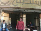 """إعادة فتح مقهى مرخص ببني سويف بعد إغلاقه استجابة لـ """"اليوم السابع"""""""