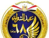 تيسيرات جديدة للمواطنين لاستخراج تصاريح العمل قبل عيد الشرطة الـ68