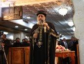 اليوم.. البابا تواضروس يترأس صلوات قداس عيد الغطاس بالإسكندرية