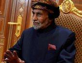 وصول ملك البحرين لعمان لتقديم واجب العزاء فى وفاة السلطان قابوس