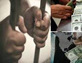حبس المتهمين بغسل 25 مليون جنيه حصيلة بيع المخدرات 4 أيام
