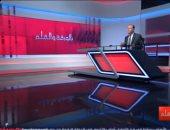 قناة TeN تعود للبث.. ونشـأت الديهى: مستمرون في تقديم إعلام هادف ومستنير