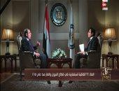 """وزير البترول: التوقيع على ميثاق """"شرق المتوسط"""" كمنظمة دولية 16 يناير الجارى"""