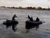 انتشال جثة شاب والبحث عن آخر غرقا فى نهر النيل بمنطقة الصف بالجيزة