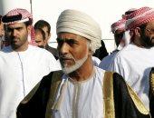 فيديو.. سفير مصر بعمان يوضح إجراءات تنصيب السلطان الجديد بعد وفاة قابوس