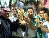 زى النهارده.. السعودية بطلا لكأس الخليج الـ16