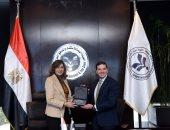 """""""الهجرة"""" و""""هيئة للاستثمار"""" تتفقان على إنشاء وحدة رعاية المستثمرين المصريين بالخارج"""