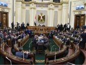 تنسيقية الشباب فى مجلس النواب.. نافذة على المستقبل (فيديو)