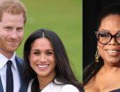 أوبرا وينفرى تعلن موعد عرض مسلسل تلفزيونى للصحة العقلية بشراكة مع الأمير هارى