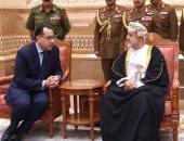 رئيس الوزراء يقدم التعازى للسلطان هيثم بن طارق فى وفاة السلطان قابوس